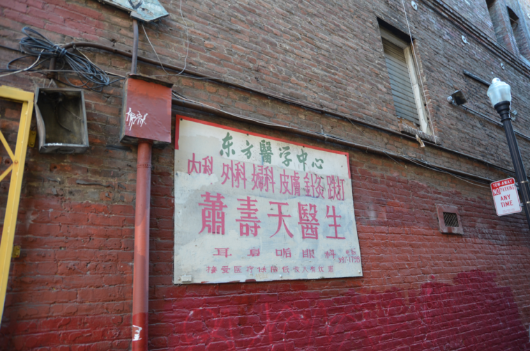 sf-chinatown-ross-alley-sign-c-w-bound