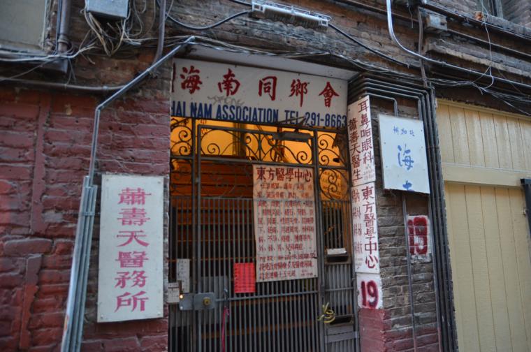 sf-chinatown-ross-alley-19-c-w-bound